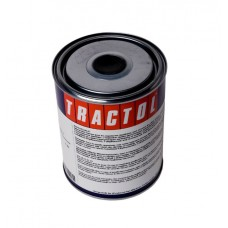 Black Gloss Tractor Paint 1L