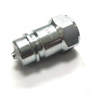 Hydraulic Quick Release Coupling Male 1/2""